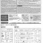 Fine-Molds-FB-16-Yokosuka-Ohka-K1-10-150x150 Yokosuka Ohka K1 Trainer im Maßstab 1:48 von Fine Molds FB 16