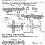 Fine-Molds-FB-16-Yokosuka-Ohka-K1-14-150x150 Yokosuka Ohka K1 Trainer im Maßstab 1:48 von Fine Molds FB 16