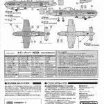 Fine-Molds-FB-16-Yokosuka-Ohka-K1-15-150x150 Yokosuka Ohka K1 Trainer im Maßstab 1:48 von Fine Molds FB 16