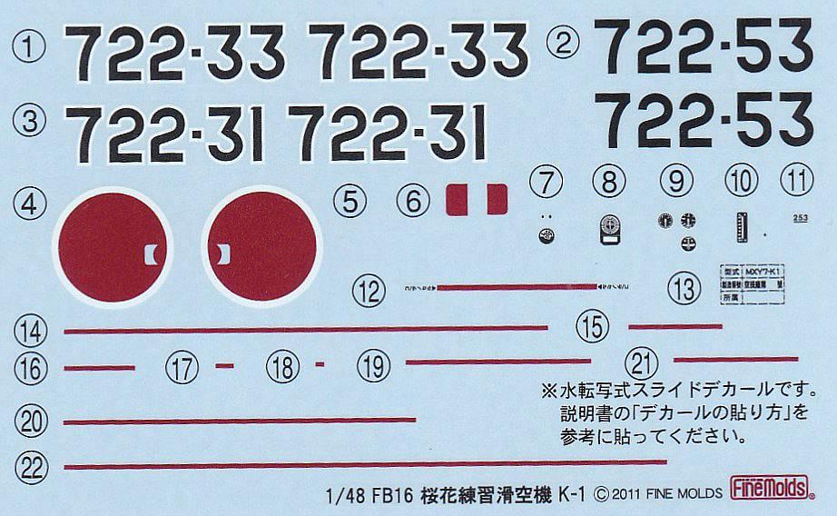 Fine-Molds-FB-16-Yokosuka-Ohka-K1-7 Yokosuka Ohka K1 Trainer im Maßstab 1:48 von Fine Molds FB 16