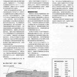 Fine-Molds-FB-16-Yokosuka-Ohka-K1-9-150x150 Yokosuka Ohka K1 Trainer im Maßstab 1:48 von Fine Molds FB 16
