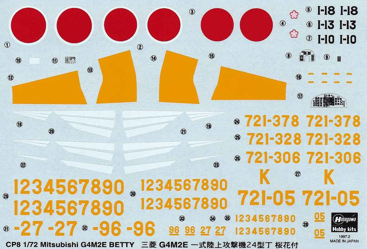 "Hasegawa-CP8-G4M2E-with-Ohka-1 Mitsubishi G4M2E ""Betty"" mit Ohka Modell 11 im Maßstab 1:72 von Hasegawa CP8"