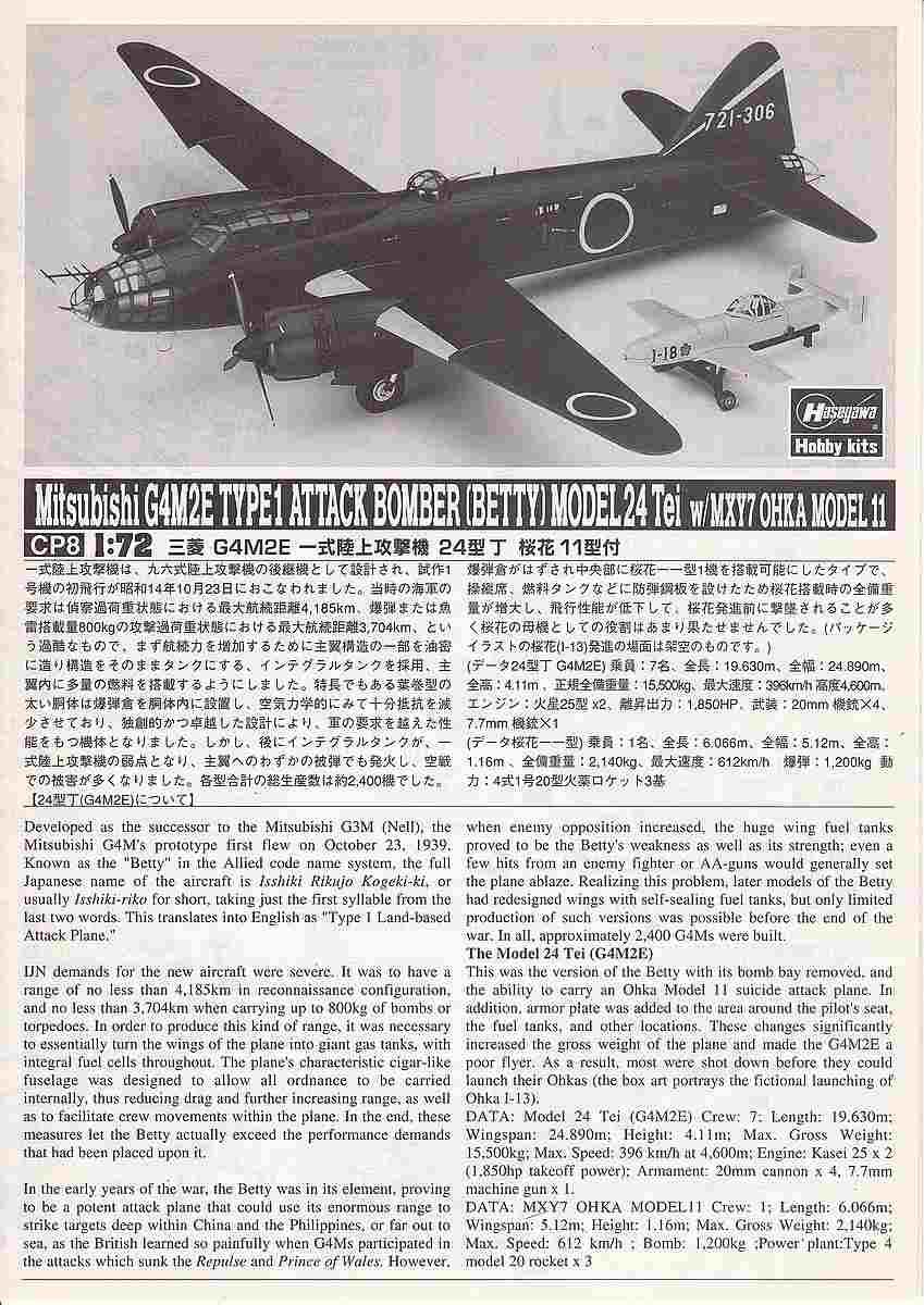 "Hasegawa-CP8-G4M2E-with-Ohka-2 Mitsubishi G4M2E ""Betty"" mit Ohka Modell 11 im Maßstab 1:72 von Hasegawa CP8"