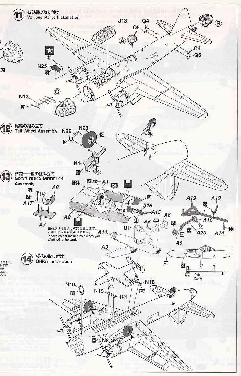 "Hasegawa-CP8-G4M2E-with-Ohka-3 Mitsubishi G4M2E ""Betty"" mit Ohka Modell 11 im Maßstab 1:72 von Hasegawa CP8"
