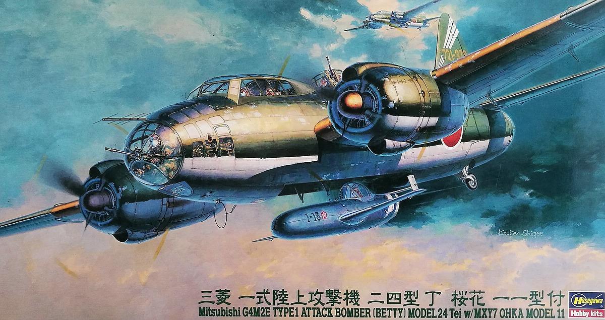 "Hasegawa-CP8-G4M2E-with-Ohka Mitsubishi G4M2E ""Betty"" mit Ohka Modell 11 im Maßstab 1:72 von Hasegawa CP8"