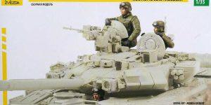 """Moderne russische Panzerbesatzung mit Schutzanzug """"Cowboy"""" in 1:35 von Zvezda 3684"""