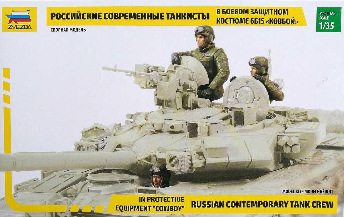 """Zvezda-3684-Russian-Tank-Crew-mit-Cowboy-2 Moderne russische Panzerbesatzung mit Schutzanzug """"Cowboy"""" in 1:35 von Zvezda 3684"""