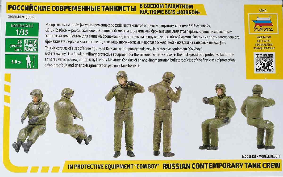 """Zvezda-3684-Russian-Tank-Crew-mit-Cowboy-3 Moderne russische Panzerbesatzung mit Schutzanzug """"Cowboy"""" in 1:35 von Zvezda 3684"""