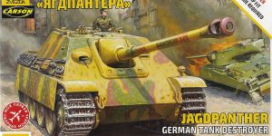 German Tank Destroyer Jagdpanther im Maßstab 1:72 Zvezda # 5042