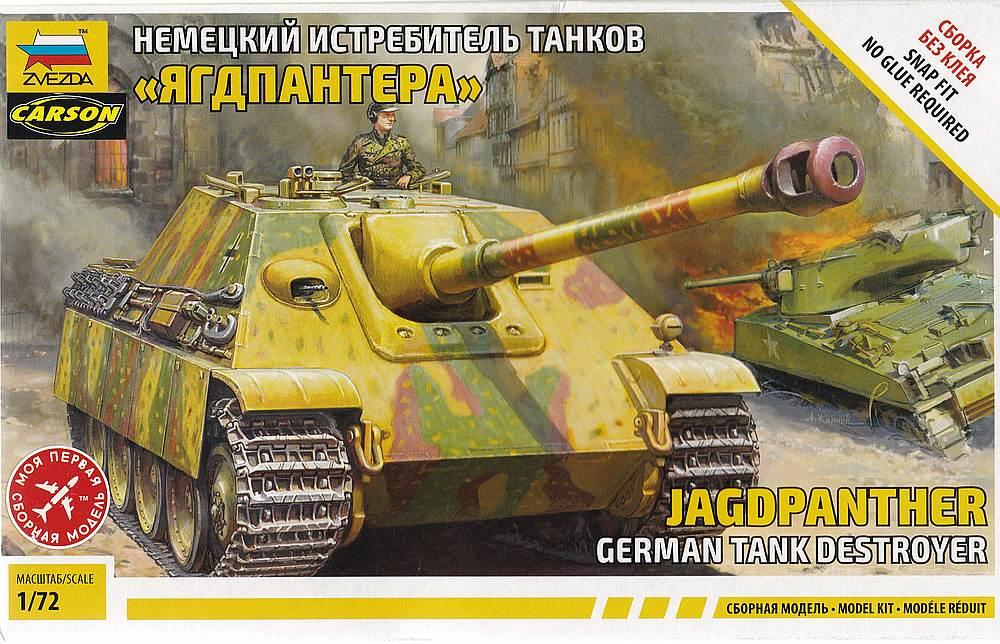 Zvezda-5042-Jagdpanther-1 German Tank Destroyer Jagdpanther im Maßstab 1:72 Zvezda # 5042