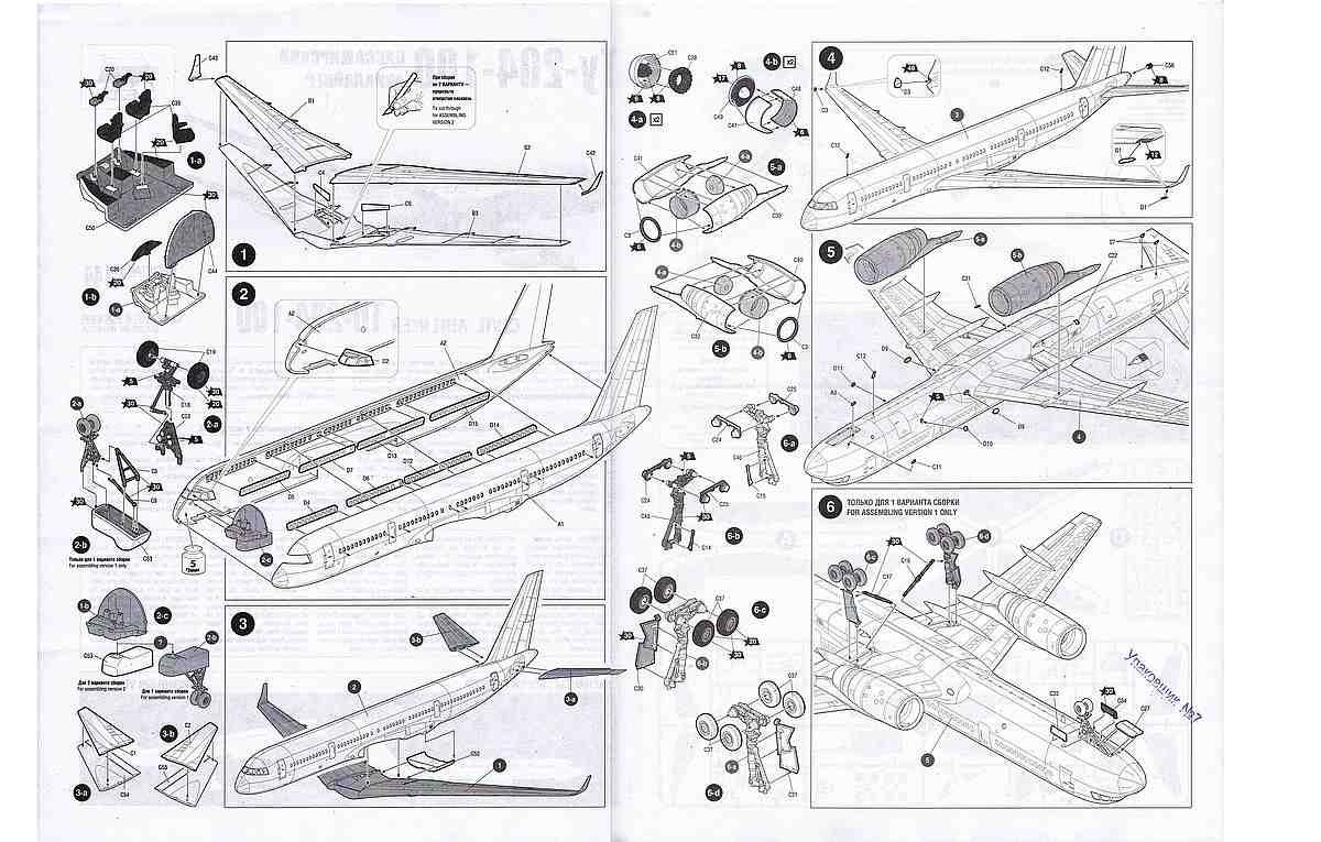 Zvezda-7023-Tupolev-Tu-204-100-17 Tupolev Tu 204-100 im Maßstab 1:144 von Zvezda 7023