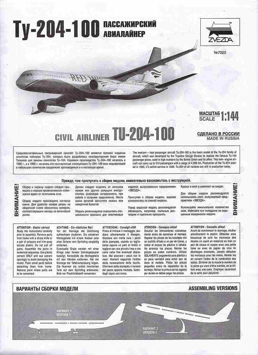 Zvezda-7023-Tupolev-Tu-204-100-20 Tupolev Tu 204-100 im Maßstab 1:144 von Zvezda 7023
