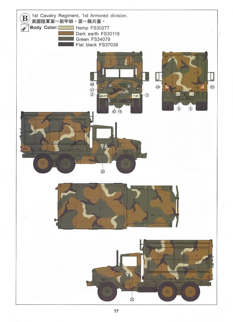 Anleitung17-1-743x1024 M109A3 2.5-Ton 6×6 Shop Van 1:35 AFV Club (#AF35304)