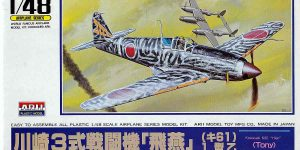 Kit-Archäologie – heute: Kawasaki Ki 61 Hien 1:48 von Arii A323-800