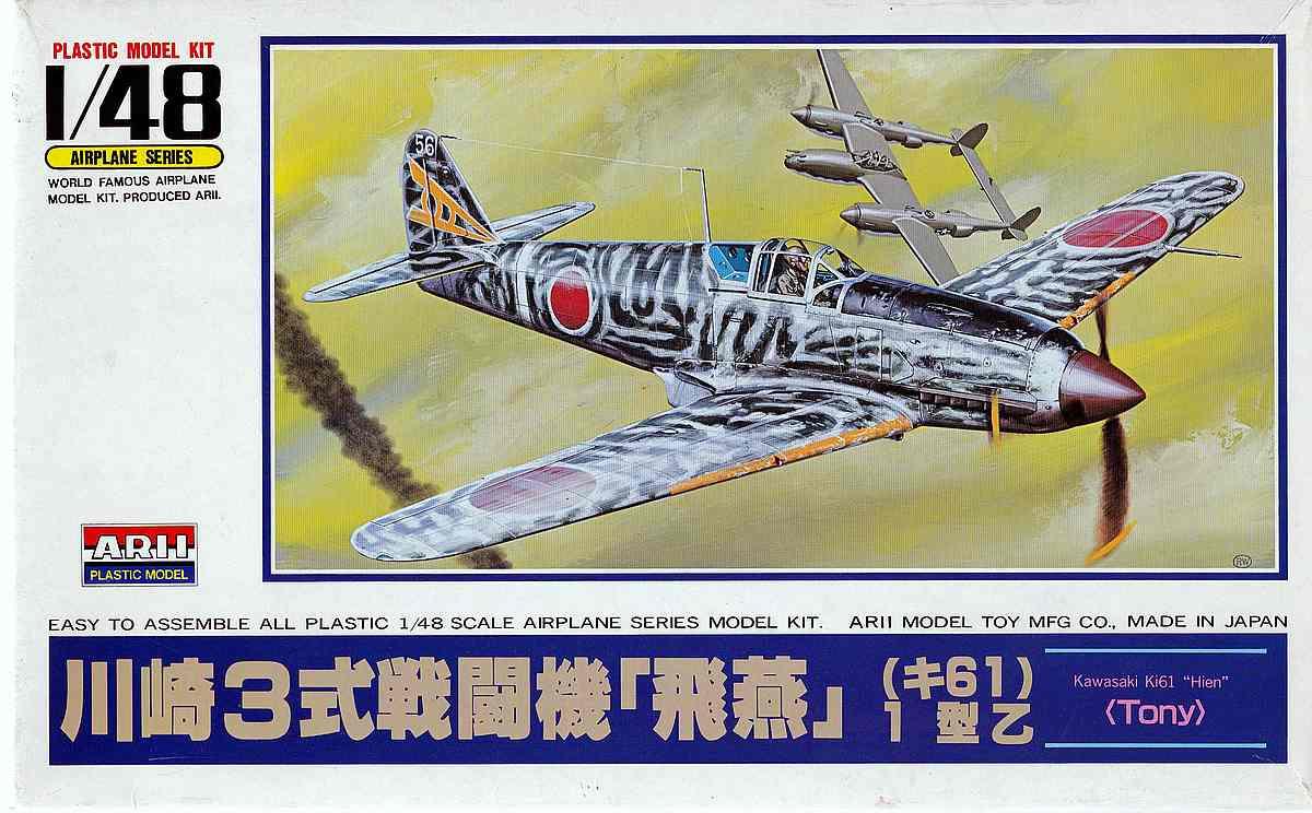 Arii-A323-800-Kawasaki-Ki-61-Hien-17 Kit-Archäologie - heute: Kawasaki Ki 61 Hien 1:48 von Arii A323-800