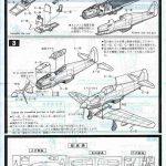 Arii-A323-800-Kawasaki-Ki-61-Hien-20-150x150 Kit-Archäologie - heute: Kawasaki Ki 61 Hien 1:48 von Arii A323-800