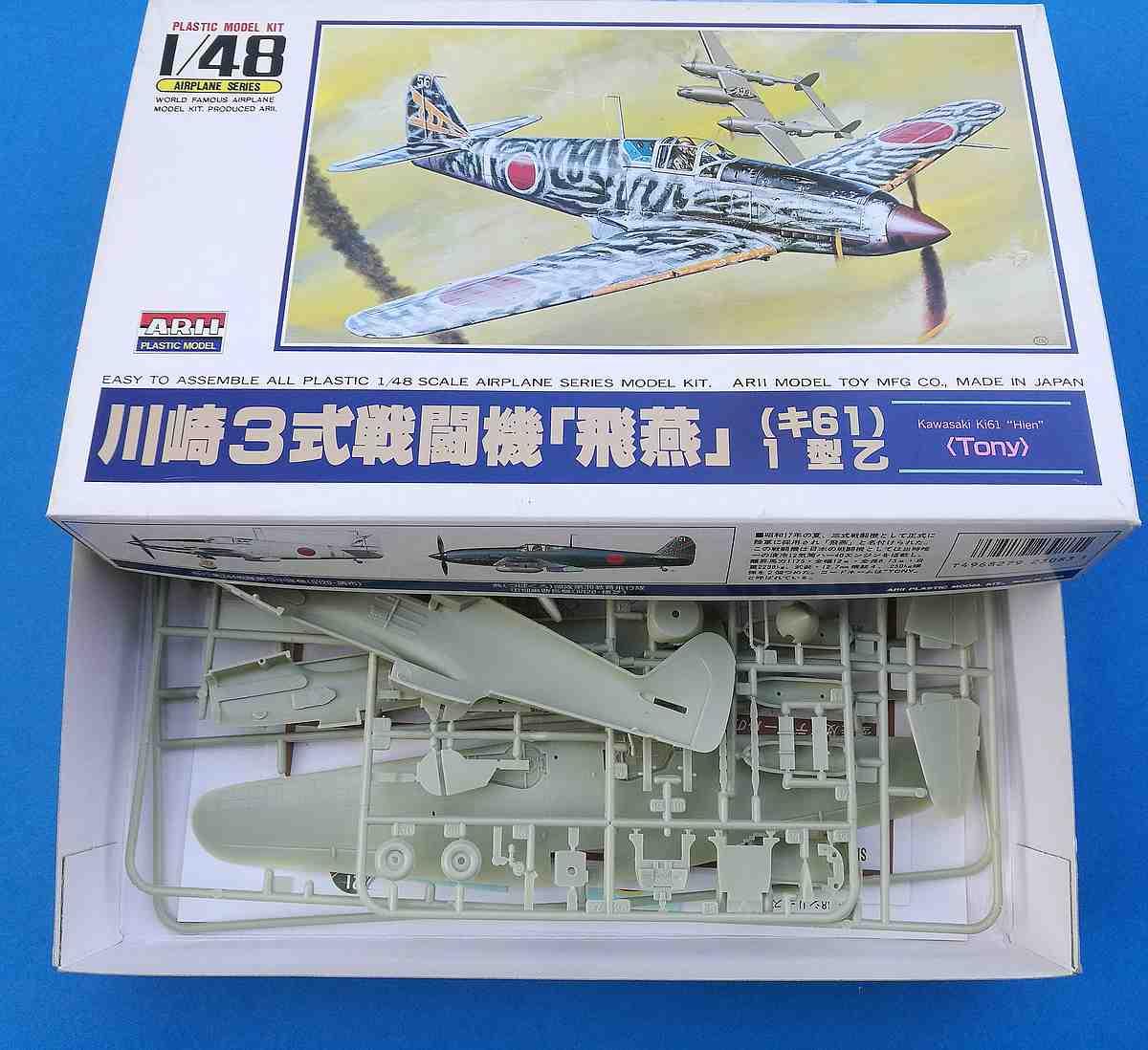 Arii-A323-800-Kawasaki-Ki-61-Hien-25 Kit-Archäologie - heute: Kawasaki Ki 61 Hien 1:48 von Arii A323-800