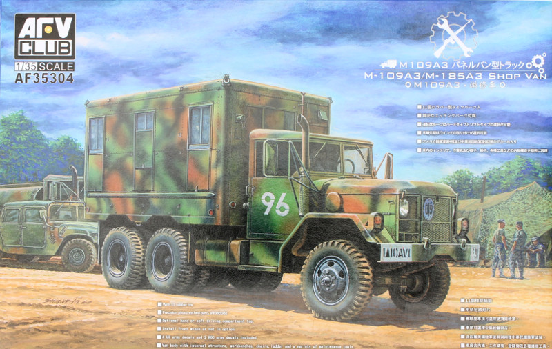Box-6 M109A3 2.5-Ton 6×6 Shop Van 1:35 AFV Club (#AF35304)