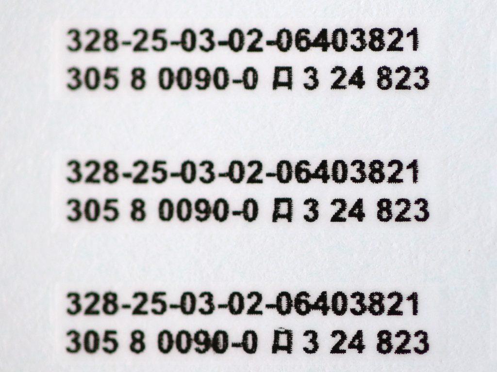 """Stencils-3-1024x768 MiG-21PFM """"Vietnam"""" 1:48 Eduard (#11115)"""