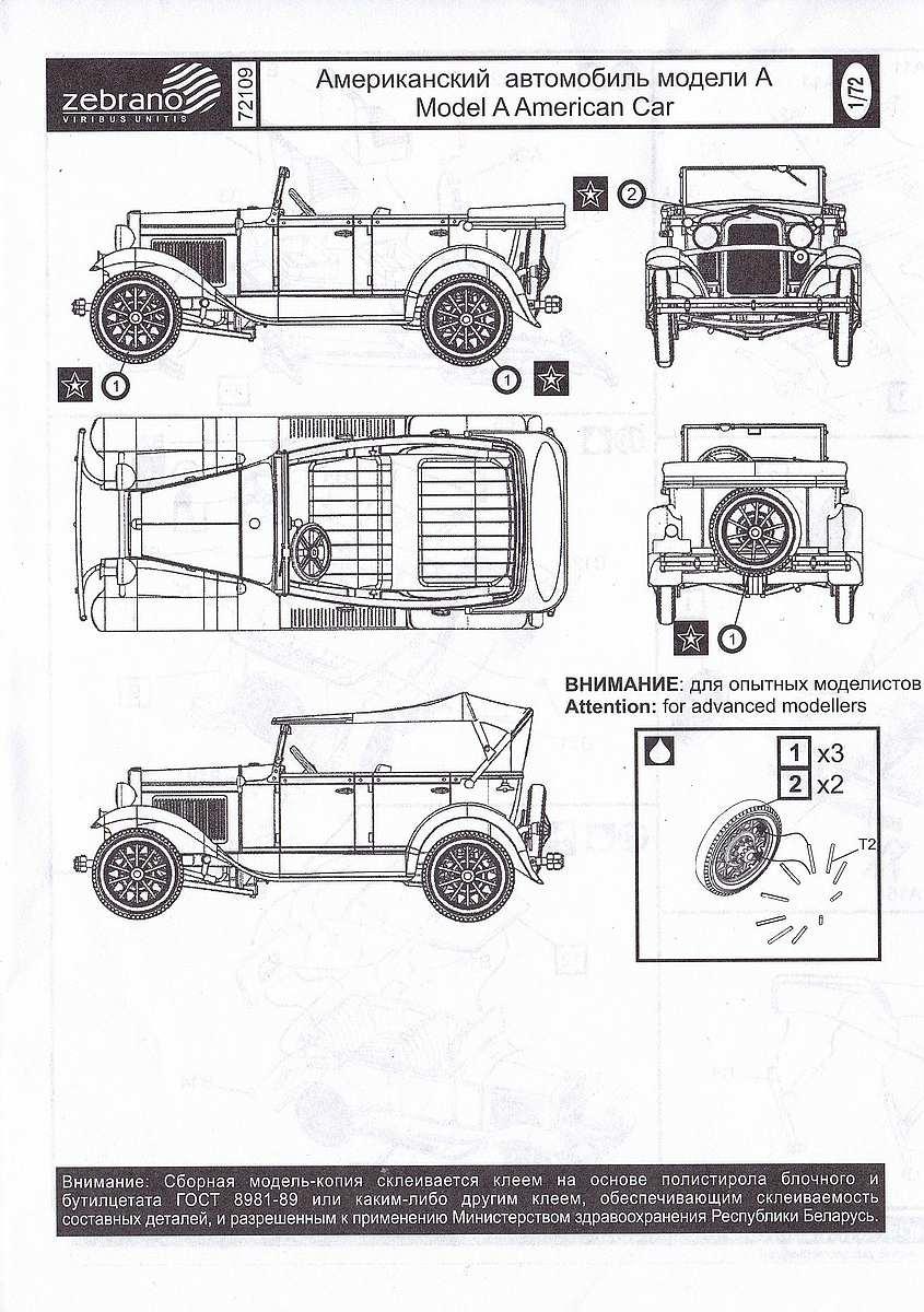Zebrano-72109-GAZ-A-Ford-Model-A-19 GAZ-A / Ford Model A in 1:72 von Zebrano 72109