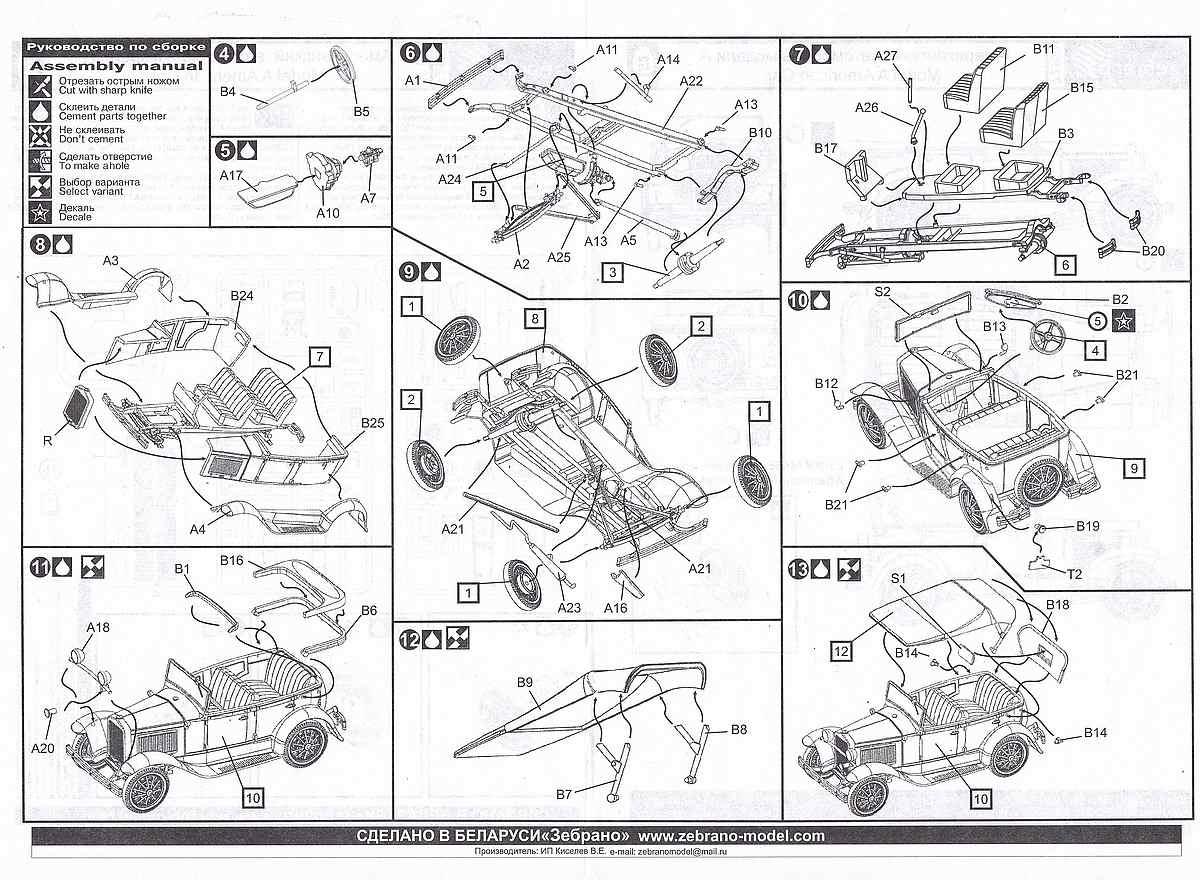 Zebrano-72109-GAZ-A-Ford-Model-A-21 GAZ-A / Ford Model A in 1:72 von Zebrano 72109