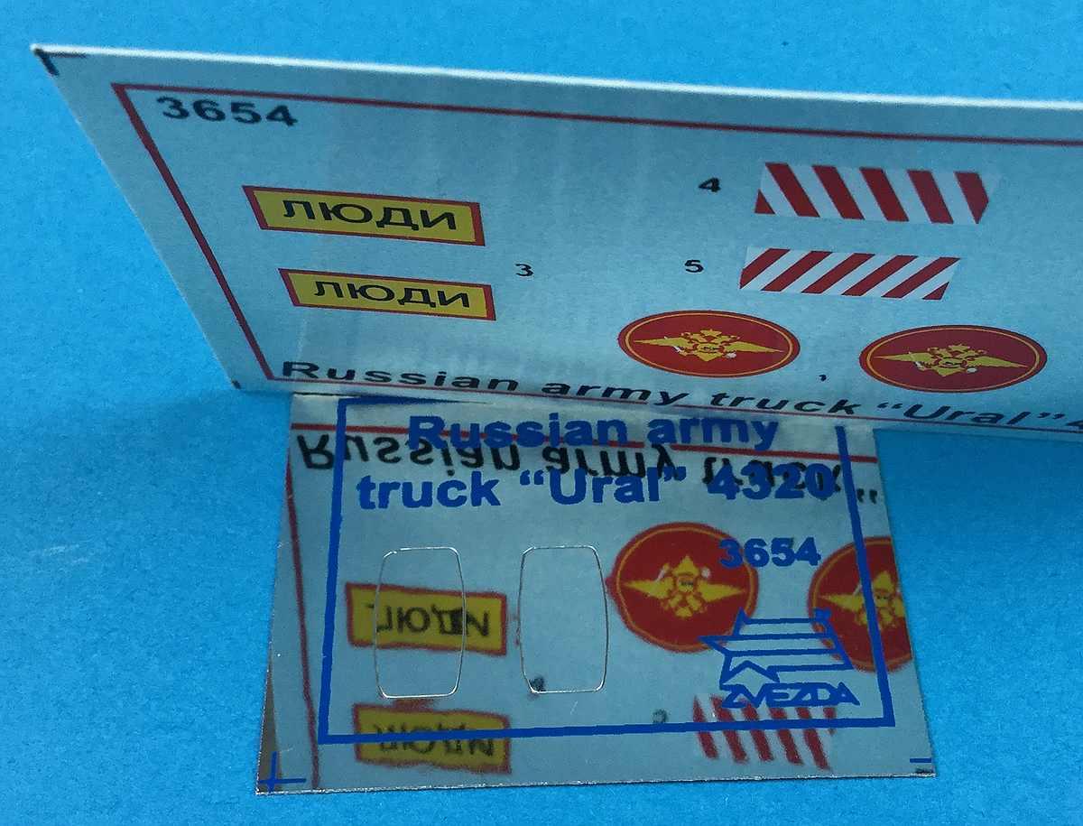Zvezda-3654-Ural-4320-Spiegelfolie-2 Russischer LKW Ural 4320 im Maßstab 1:35 von Zvezda 3654