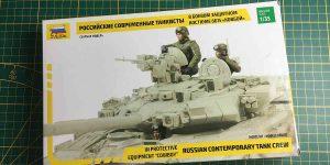 """Baubericht: Moderne russische Panzerbesatzung mit Schutzanzug """"Cowboy"""" in 1:35 von Zvezda 3684"""