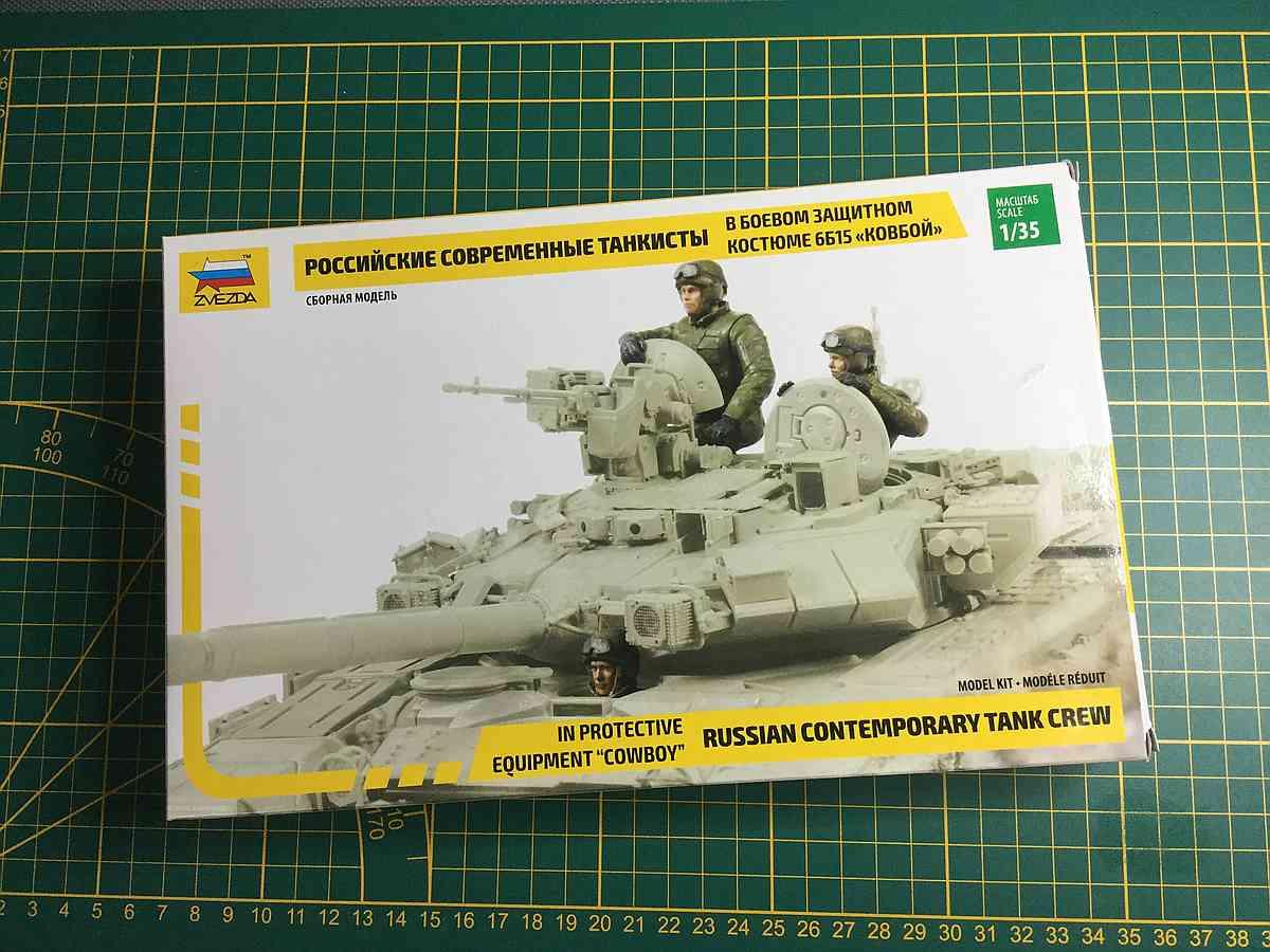 """Zvezda-3684-Moderne-russische-Panzerbesatzung-Baubericht-19 Baubericht: Moderne russische Panzerbesatzung mit Schutzanzug """"Cowboy"""" in 1:35 von Zvezda 3684"""
