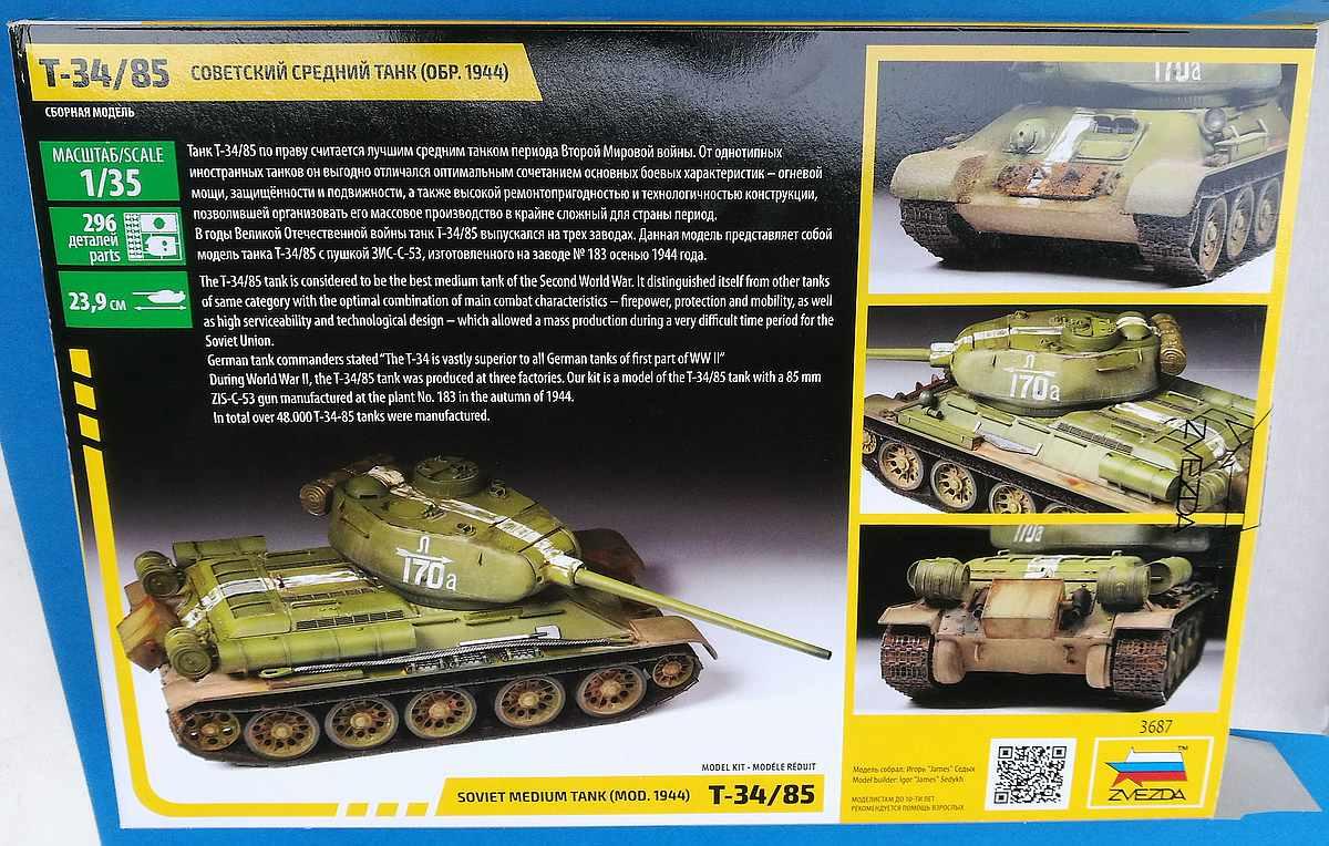 Zvezda-3687-T-34-85-Mod.-1944-20 T-34/85 Modell 1944 in 1:35 von Zvezda # 3687
