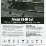 Antonov_AN-2_HobbyBoss_40-150x150 Antonov An-2M Colt - Hobby Boss 1/48