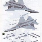 "GWH_Su-35S_81-150x150 Su-35S ""Flanker-E"" - Great Wall Hobby (G.W.H) 1/48"