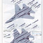 "GWH_Su-35S_82-150x150 Su-35S ""Flanker-E"" - Great Wall Hobby (G.W.H) 1/48"