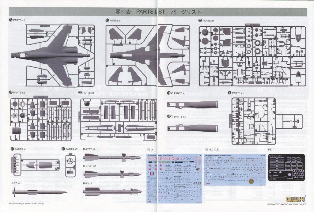 "GWH_Su-35S_85 Su-35S ""Flanker-E"" - Great Wall Hobby (G.W.H) 1/48"