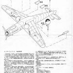 HUMA-3505-Messerschmitt-Me-209-V5-16-150x150 Kit-Archäologie - heute: Messerschmitt Me 209 V5 im Maßstab 1:72 von HUMA