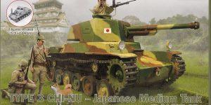 Type 3 Chi-Nu Japanese Medium Tank im Maßstab 1:72 von IBG 72057