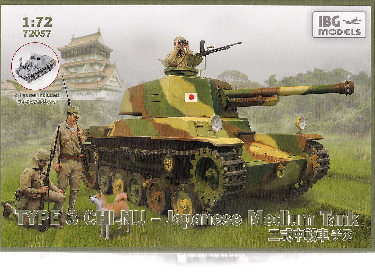 IBG-72057-Type-3-Chi-Nu-Japanese-Medium-Tank-5 Type 3 Chi-Nu Japanese Medium Tank im Maßstab 1:72 von IBG 72057
