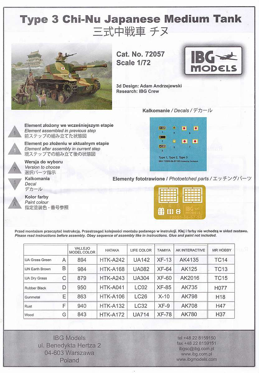 IBG-72057-Type-3-Chi-Nu-Japanese-Medium-Tank-6 Type 3 Chi-Nu Japanese Medium Tank im Maßstab 1:72 von IBG 72057