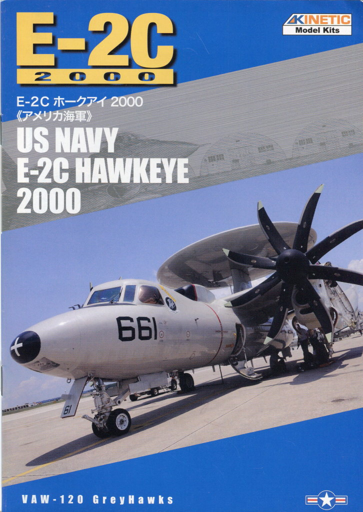 Kinetic_E-2C_43 U.S. NAVY E-2C Hawkeye 2000 - Kinetic 1/48