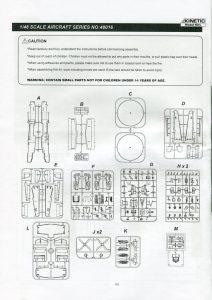 Kinetic_E-2C_47-212x300 Kinetic_E-2C_47