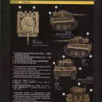 Meng_Tiger_I_WWT_12-150x150 Tiger I (World War Toons Serie) - Meng 1/irgendwas