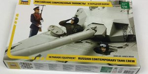Russian contemporary tank crew in parade equipment ZVEZDA 3685