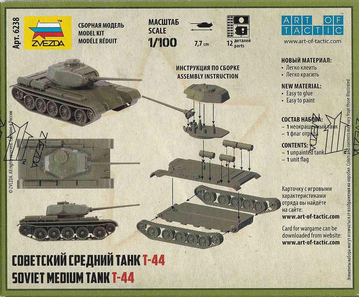 Zvezda-6238-Soviet-Medium-Tank-T-44-2 Soviet Medium Tank T-44 im Maßstab 1:100 Art of Tactic von Zvezda 6238