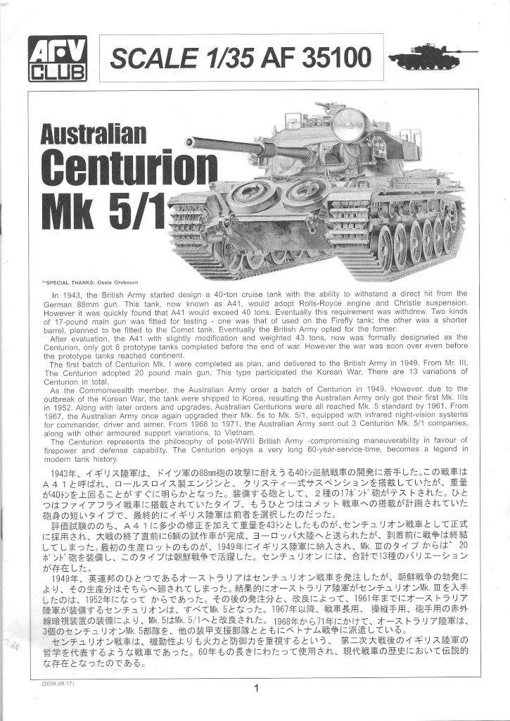 01-1-725x1024 Centurion Mk 5/1 Royal Australian Armoured Corps (Vietnam Version) 1:35 AFV Club (AF35100)