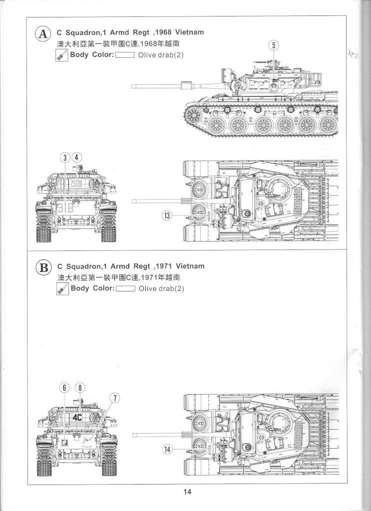 14-1-743x1024 Centurion Mk 5/1 Royal Australian Armoured Corps (Vietnam Version) 1:35 AFV Club (AF35100)
