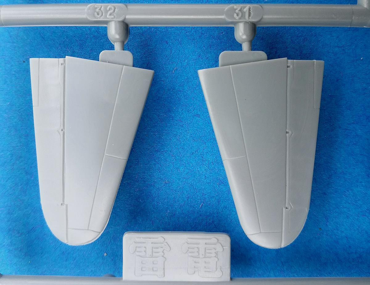Hasegawa-00135-Mitsubishi-J2M3-Raiden-1zu72-13 Mitsubishi J2M3 Raiden im Maßstab 1:72 von Hasegawa 00135
