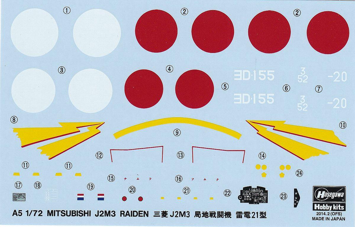 Hasegawa-00135-Mitsubishi-J2M3-Raiden-1zu72-2 Mitsubishi J2M3 Raiden im Maßstab 1:72 von Hasegawa 00135