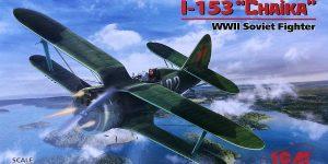 Polikarpov I-153 Tschaika im Maßstab 1:32 von ICM 32010