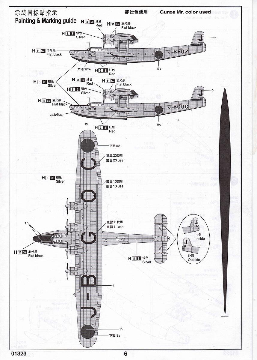 Trumpeter-01323-Kawanishi-H6K5-L-Mavis-18 Japanisches Flugboot Kawanishi H6K5-L im Maßstab 1:144 von Trumpeter