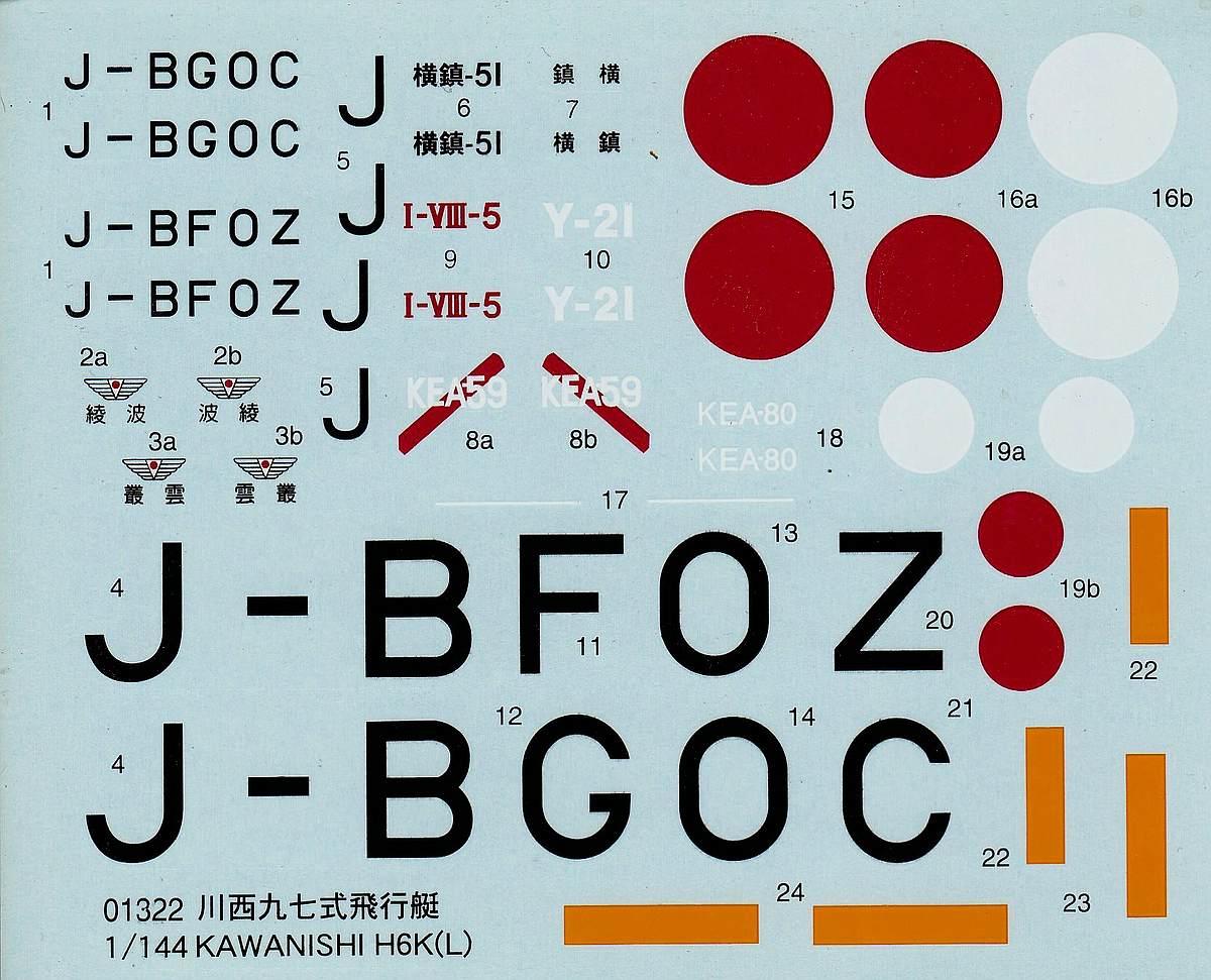 Trumpeter-01323-Kawanishi-H6K5-L-Mavis-19 Japanisches Flugboot Kawanishi H6K5-L im Maßstab 1:144 von Trumpeter