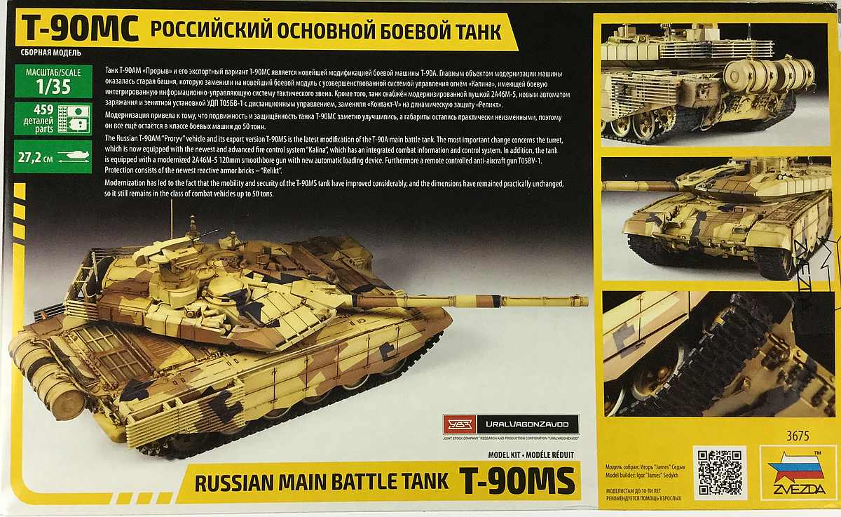 Zvezda-3675-T-90MS-Box-4 Russian MBT T-90 MS im Maßstab 1:35 von Zvezda 3675